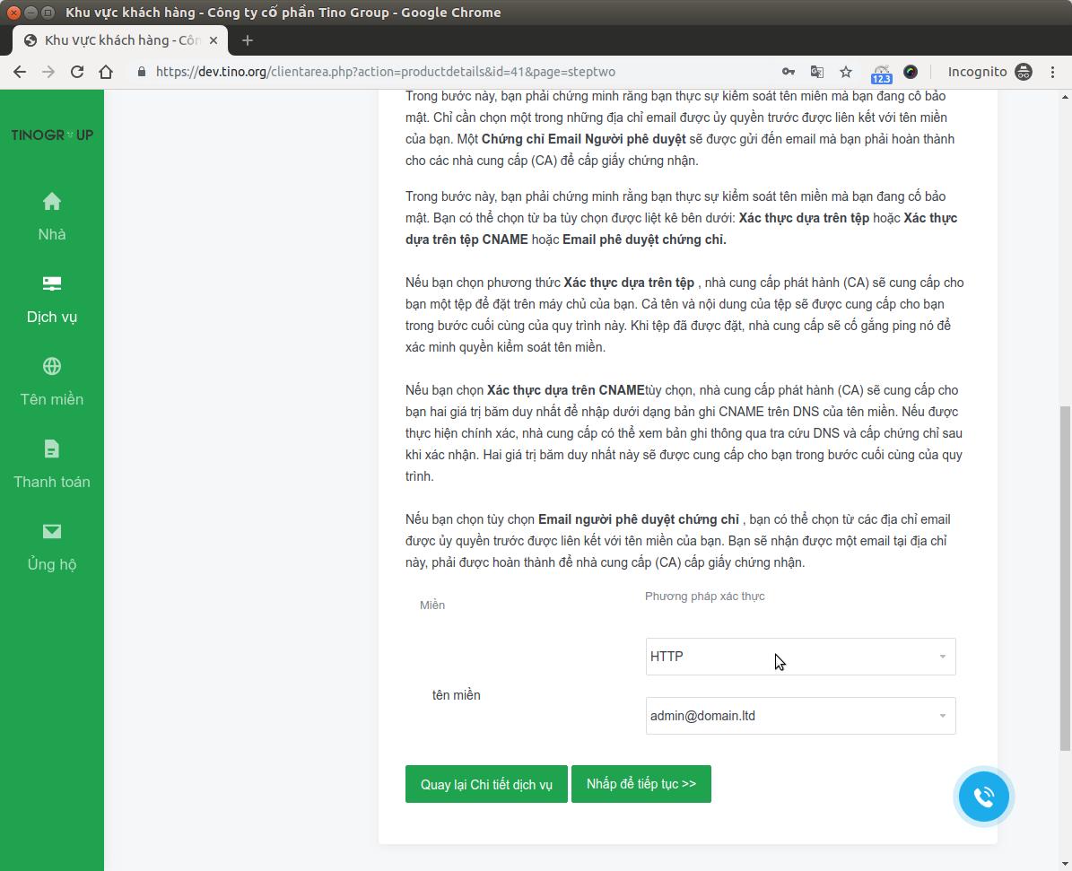 Hướng dẫn xác minh và nhận chứng chỉ SLL có phí(DV SSL) 8