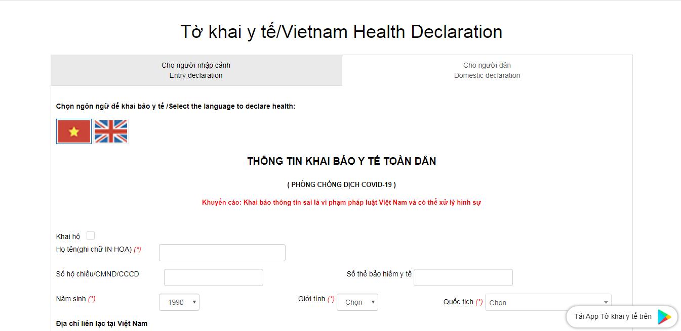 Hướng dẫn các bước khai báo y tế dành cho đối tượng người dân Việt Nam 5