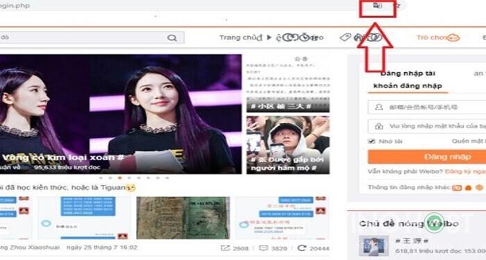 weibo-la-gi