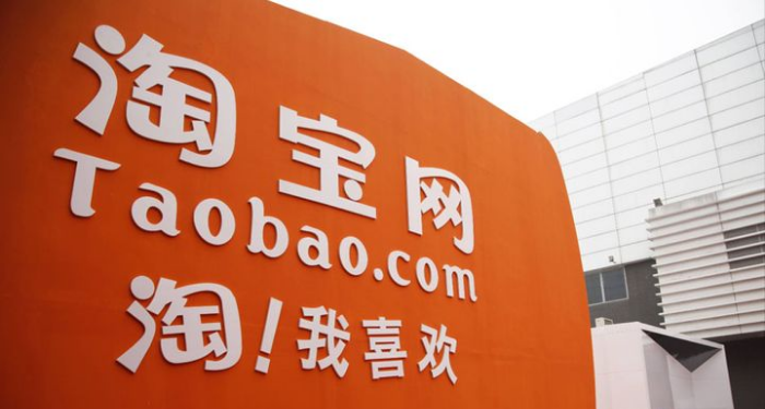 Mua hàng Taobao ship về Việt Nam dễ hơn bao giờ hết nhờ vào cách này 2