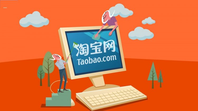 cach-tim-san-pham-hot-trend-tren-taobao
