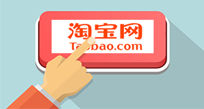 cach-mua-hang-tren-taobao