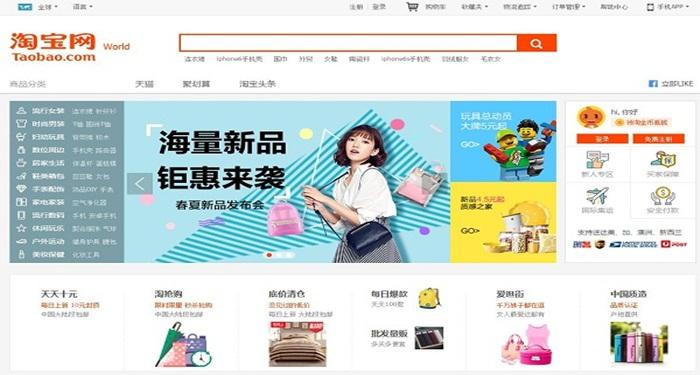 website-thuong-mai-dien-tu-hang-dau-the-gioi